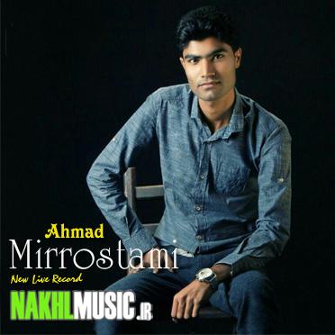 اجرای زنده جدید و بسیار زیبا و شنیدنی از احمد جمشید بصورت حفله