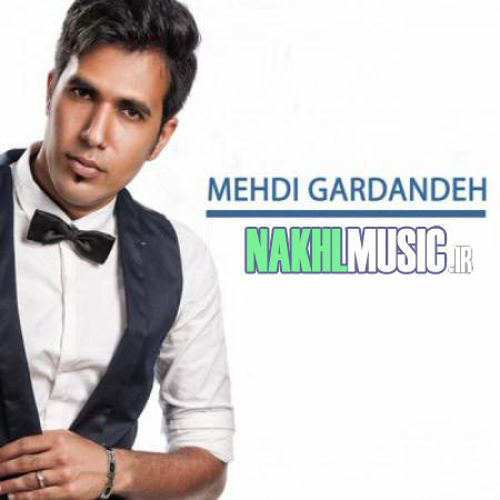 http://up2.nakhlmusic.ir/view/1756923/MehdiGardandeh_2016.jpg