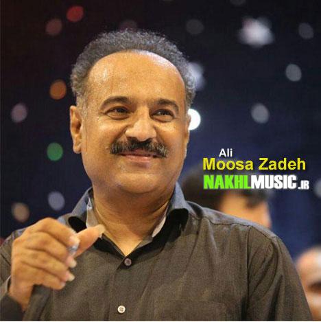 اجرای زنده جدید و بسیار زیبا و شنیدنی از علی موسی زاده بصورت حفله